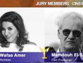"""وفاء عامر والمخرج أمير شوقى ضمن أعضاء لجنة تحكيم """"السينما للجميع"""""""