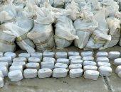 حبس عاطلين بتهمة الاتجار فى المخدرات بالمعصرة