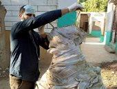صور.. العثور على 345 عملا سحريا فى حملة تطهير مقابر مدينة المراغة بسوهاج