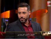 """أحمد السعدنى: """"بحب اقرأ فى الفلسفة ولو سهرت يوم برة بقعد بعدها أسبوع فى البيت"""""""
