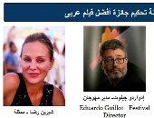مهرجان القاهرة السينمائى يشهد تواجد 3 نجمات فى عضوية لجنة التحكيم