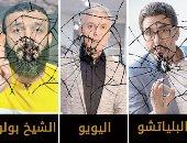 تدليس الإخوان.. عبد الله الشريف يحاول تشويه انجاز مدينة الأثاث بفيديو قديم