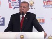 فيديو.. إكسترا نيوز تستعرض حالة الغضب التركى ضد أردوغان.. وتعرض مطالبات الأتراك بانتخابات رئاسية مبكرة لمواجهة فشل النظام.. وتكشف حجم الانهيار فى الاقتصاد التركى وتزايد معدلات البطالة وارتفاع عجز الموازنة
