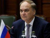 سفير روسيا بالولايات المتحدة يحذر من سباق تسلح صاروخى فى أوروبا