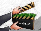 كاريكاتير الصحف الإماراتية.. الربيع العربى كلاكيت تانى مرة