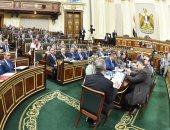 صور.. بدء الجلسة العامة للبرلمان بالتصديق على المضابط