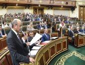 صور.. البرلمان يحيل 5 مشروعات قوانين إلى اللجان النوعية