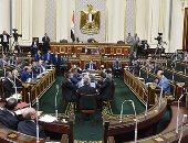 الصحة فى بيان أمام البرلمان: لم يتم تغيير نظام تكليف الأطباء
