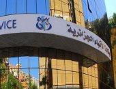 وكالة أنباء الجزائر تطلق قناة جديدة عبر الإنترنت لتغطية انتخابات الرئاسة