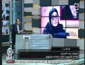 """والدة الشهيد إسلام مشهور: """"حق أولادنا بيرجع بفخر وشرف"""" ..فيديو"""