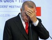 تظاهر أكراد أمام مقر الاتحاد الأوروبى اعتراضا على زيارة أردوغان