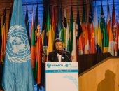 نورة الكعبى تلقى كلمة دولة الإمارات في المؤتمر العام لليونسكو