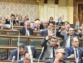 البرلمان يرفض رفع الحصانة عن النائب خالد أبو زهاد