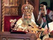 البابا تواضروس الثاني يترأس قداس عيد الصعود بلا حضور جماهيري