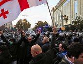 المعارضة الجورجية تبدأ مسيرة احتجاج وسط تبيليسى