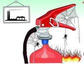 """كاريكاتير الصحف السعودية.. العنكبوت """"يعشش"""" بوسائل السلامة"""