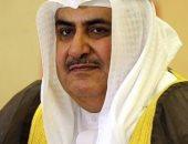 وزير خارجية البحرين يعرب عن أسفه لعدم جدية قطر فى إنهاء أزمتها مع الدول الأربع
