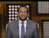 رمضان عبد المعز: القرآن حذرنا من الاعتداء على أحد بدون وجه حق ..فيديو
