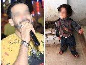 تأجيل دعوى إثبات نسب الطفل يازن للمطرب شادى الأمير لجلسة 25 فبراير للحكم