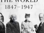 """قرأت لك.. كتاب """"عبقرية وقلق"""" يزعم: اليهود غيروا العالم فى مائة عام"""