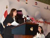 وزيرة التخطيط: حققنا أعلى معدل نمو اقتصادى خلال 11 سنة