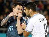 ملخص وأهداف مباراة الأرجنتين ضد أوروجواي 2-2