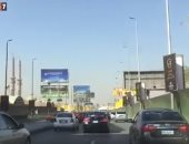 سقوط 32 سائقا بتهمة تعاطى المواد المخدرة أثناء القيادة بالطرق السريعة