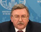 روسيا: واشنطن تعمل على إفشال مؤتمر حول منطقة خالية من النووى بالشرق الأوسط