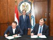 تفاصيل.. توقيع تعديل فئات تداول السولار والبوتاجاز بمشروع سونكر