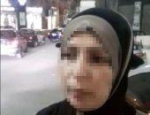 زوجة المطرب شادى الأمير تُعارض على حكم فى قضية إيصال أمانة بعد إخلاء سبيلها