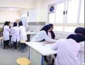 التعليم تعلن نتيجة الطلبة المقبولين بالصف الأول الثانوى بمدارس المتفوقين اليوم
