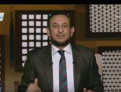 بالفيديو.. رمضان عبدالمعز: الإنسانية والتسامح عامل مشترك فى كل الأديان