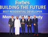 """مجموعة معمار المرشدى تشارك فى مؤتمر """"بناة المستقبل"""" و""""فوربس""""  تمنحها جائزة أفضل مطور عقاري بالشرق الأوسط"""