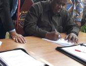 """الحكومة السودانية تتسلم المعسكر الرئيسى لـ """"يوناميد"""" فى جنوب دارفور"""