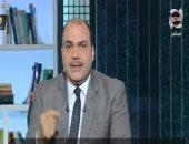 فيديو.. محمد الباز: مُنفذ عملية معهد الأورام الإرهابية كان يستهدف مسؤول كبير بالدولة