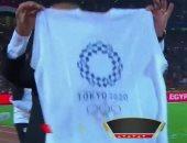 شاهد.. شوقى غريب يحتفل بالفوز على جنوب أفريقيا بقميص طوكيو 2020