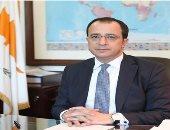"""وزير خارجية قبرص: على تركيا التخلى عن دبلوماسية """"الزوارق الحربية"""""""