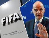 فيفا يقرر مد فترة الإجراءات الاستثنائية للانتقالات الدولية وفترات قيد اللاعبين