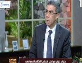 ياسر رزق: مؤسسة الأزهر يجب أن تطهر نفسها من عناصر الإخوان