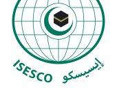 """الإيسيسكو تعلن المشروعات الفائزة بجائزة """"حمدان"""" للتطوع فى تطوير المنشآت التربوية"""