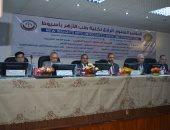 رئيس جامعة الأزهر ومحافظ أسيوط يفتتحان المؤتمر الدولى الرابع لكلية طب الأزهر