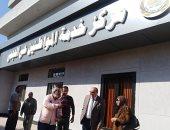 """صور.. استعدادات مكثفة بـ""""تموين الاسكندرية"""" لافتتاح مركز خدمات العجمى"""