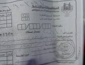قارئ يستغيث لاسترداد مبلغ 13 ألف جنيه تم تحصيلها منه بالخطأ بتأمينات مدينة نصر