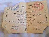 صورة نادرة لتذكرة حفل لأم كلثوم ترجع لـ1959 بقيمة 3 جنيهات.. اعرف التفاصيل