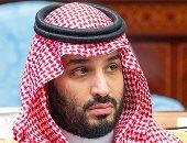 محمد بن سلمان فى ختام قمة العشرين: وفرنا الدعم الطارئ للدول الأكثر فقرا