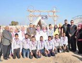 نموذج محاكاة لمهرجان كشفي لطلاب المدارس بجامعة كفر الشيخ