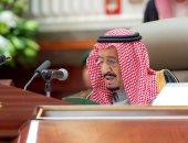 مجلس الوزراء السعودى يوافق على الاستثمار الصناعى فى المملكة
