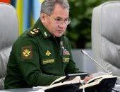 صربيا تحقق فى مزاعم واقعة تجسس روسى حدثت على أرضها