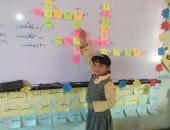 يوم الطفل العالمى.. قارئ يشارك بصور احتفال ابنته مع تلاميذ بالمدرسة