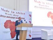 """وزير التجارة يفتتح ورشة عمل """"صنع فى أفريقيا"""" بمشاركة ممثلى 25 دولة إفريقية و8 دول أوروبية والصين"""